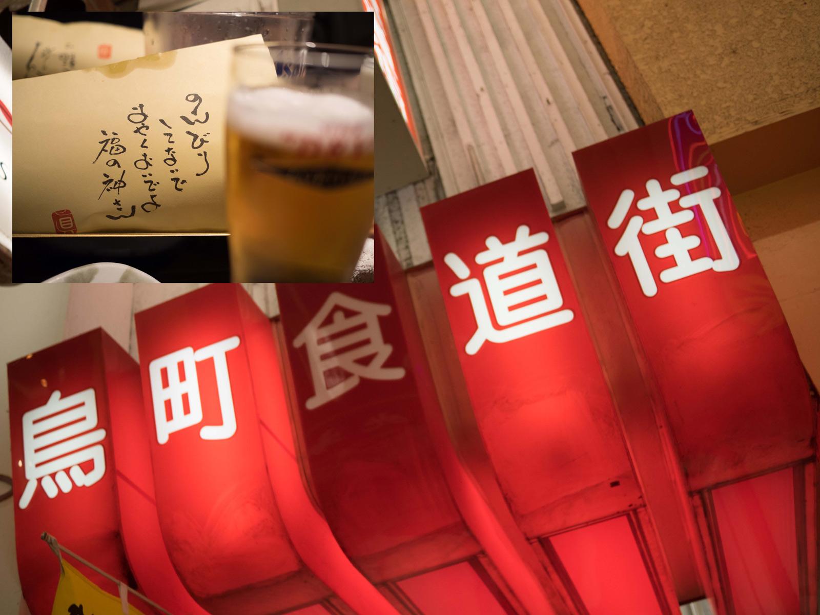 小倉(北九州市)_a0271402_15262784.jpg