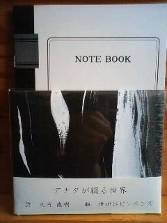 オススメ・ニューリリース新入荷 1/21_b0125413_15171485.jpg