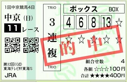 f0053218_1671797.jpg