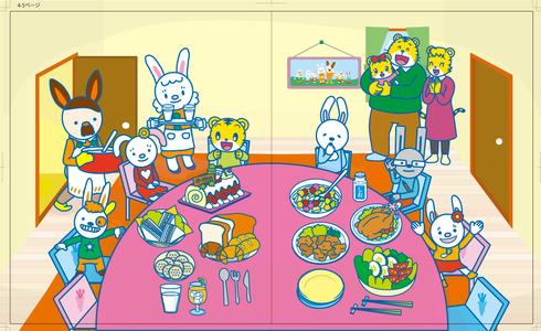 ベネッセ 2-3才こどもちゃれんじ「クリスマスミニタッチペン絵本」のイラストを描きました。_a0039720_13315542.jpg