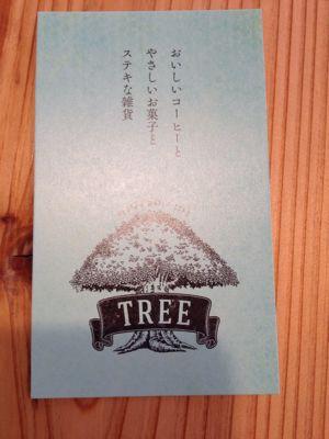 TREE._b0135325_16271382.jpg