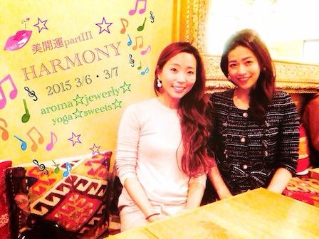 ALOHA&美開運Part3☆Harmony☆_c0187025_15241692.jpg