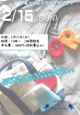 b0237234_16153666.jpg