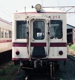 京福電気鉄道(福井) モハ251形 モハ253_e0030537_18144034.jpg