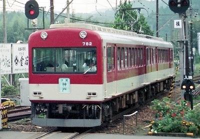 近畿日本鉄道伊賀線 モ882、ク782_e0030537_1834848.jpg