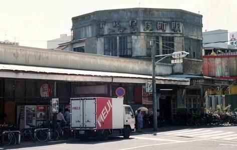 高松琴平電気鉄道  瓦町駅旧駅舎_e0030537_1853111.jpg