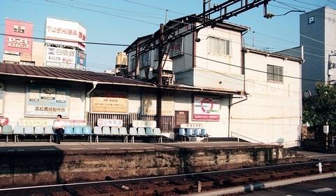 高松琴平電気鉄道  瓦町駅旧駅舎_e0030537_18552928.jpg