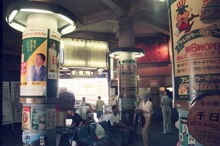 高松琴平電気鉄道  瓦町駅旧駅舎_e0030537_1855545.jpg