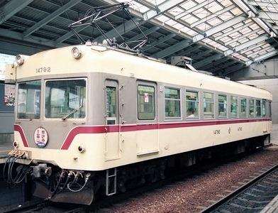 富山地方鉄道 14790形_e0030537_185960.jpg