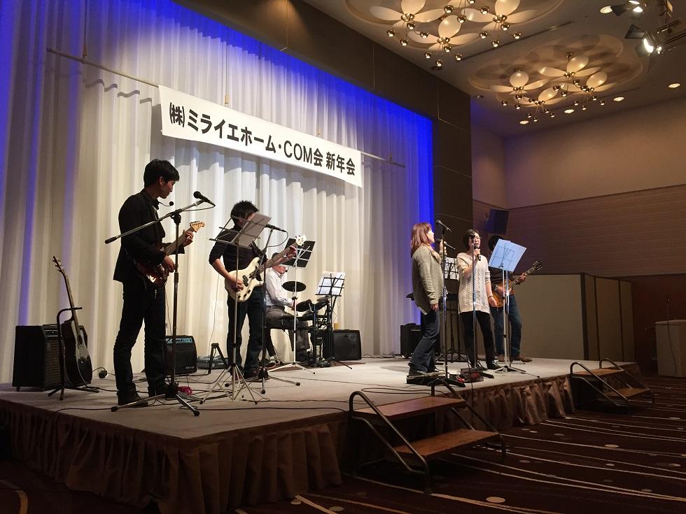ミライエホーム・COM会新年会_e0172341_9311763.jpg
