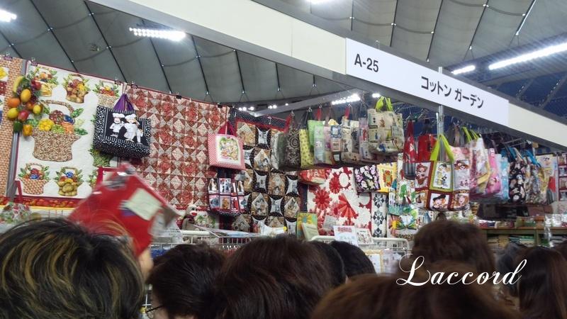 東京国際キルトフェスティバル_f0275956_155235.jpg