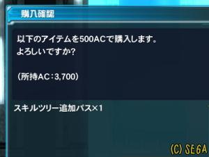 b0046759_22145355.jpg