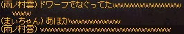 a0201367_14155096.jpg