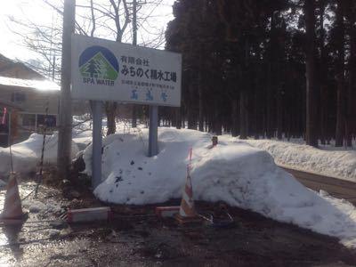 雪の中へ_c0120375_22324461.jpg