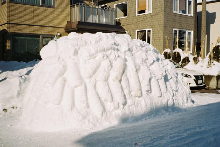 正しい雪上歩行と雪の山_c0182775_17253928.jpg