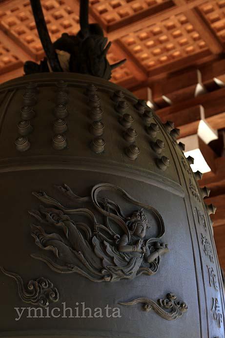 長楽寺の紅梅_b0186680_1381518.jpg