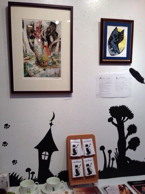 旅猫と星とふくろう森 2日目_f0023482_1638815.jpg