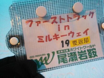 f0185784_79741.jpg