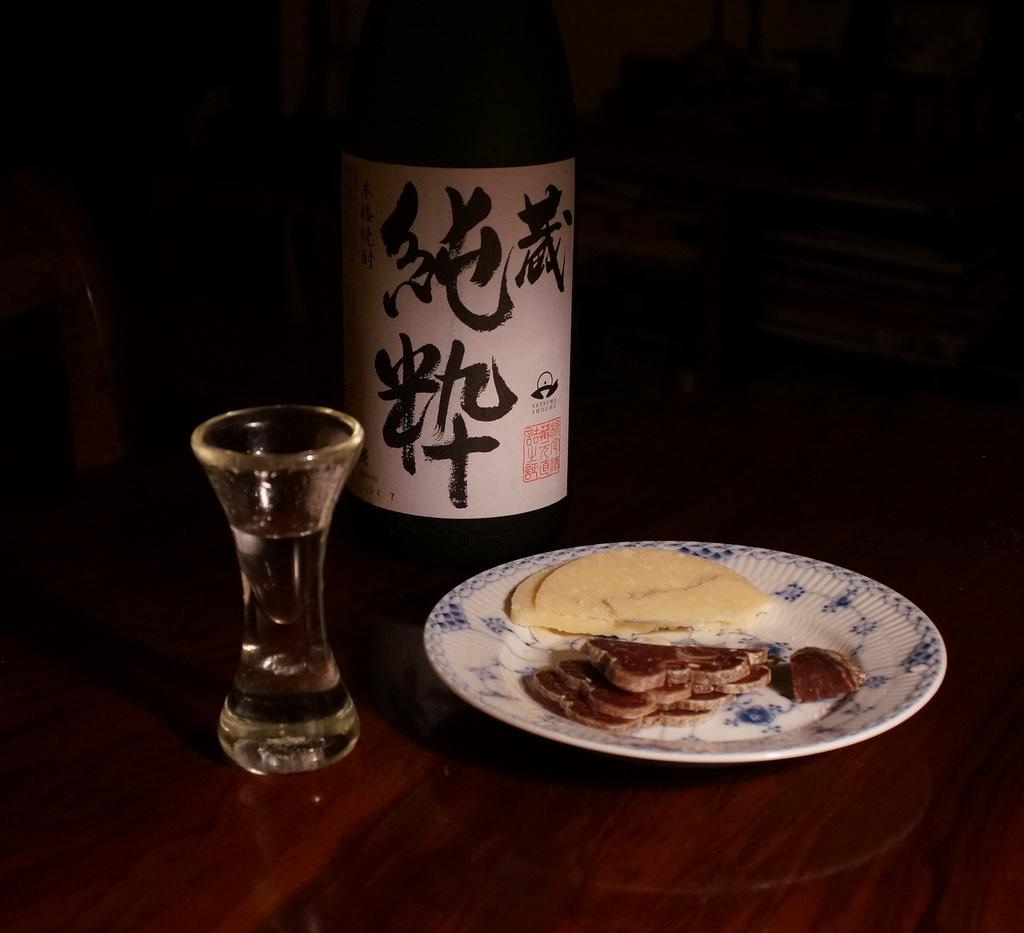 今晩は薩摩検定酒。_c0180686_09473688.jpg