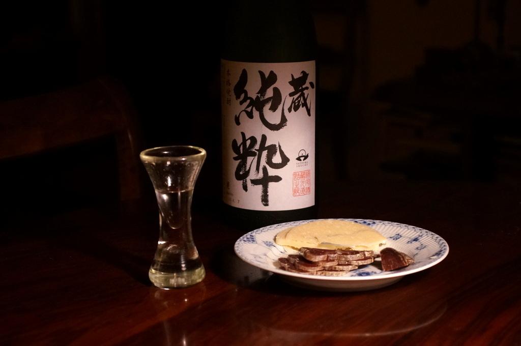今晩は薩摩検定酒。_c0180686_09481472.jpg