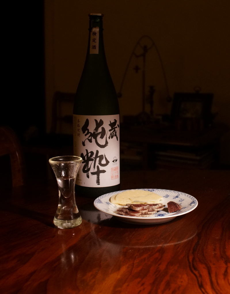 今晩は薩摩検定酒。_c0180686_09482939.jpg