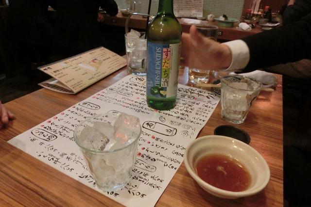 藤田八束の阿波踊りの町徳島にて若者たちと楽しい時間、期待しています堀内君・山岡君!!_d0181492_2336147.jpg