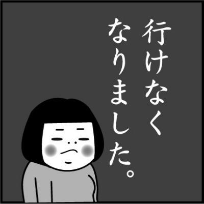 a0205596_18593377.jpg