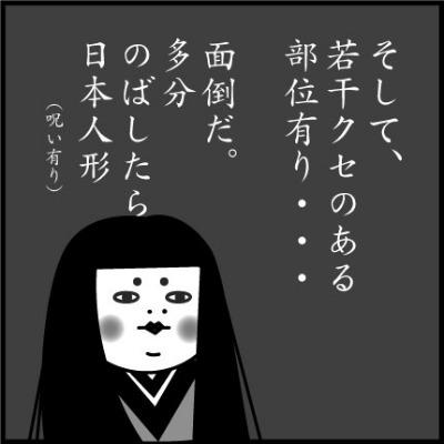 a0205596_1904987.jpg