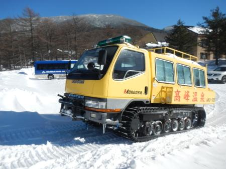 雪上車の送迎_e0120896_07184349.jpg