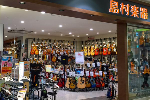 ギターを始めた_d0001300_15475123.jpg