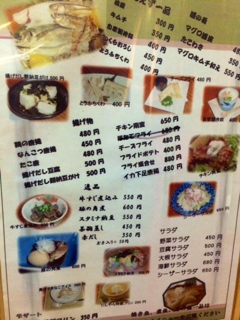 鮨Dining にしやん @弥生町_e0115904_00295991.jpg