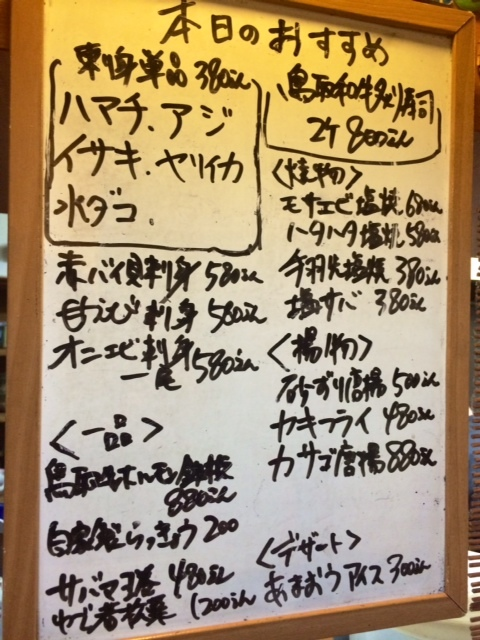 鮨Dining にしやん @弥生町_e0115904_00304975.jpg