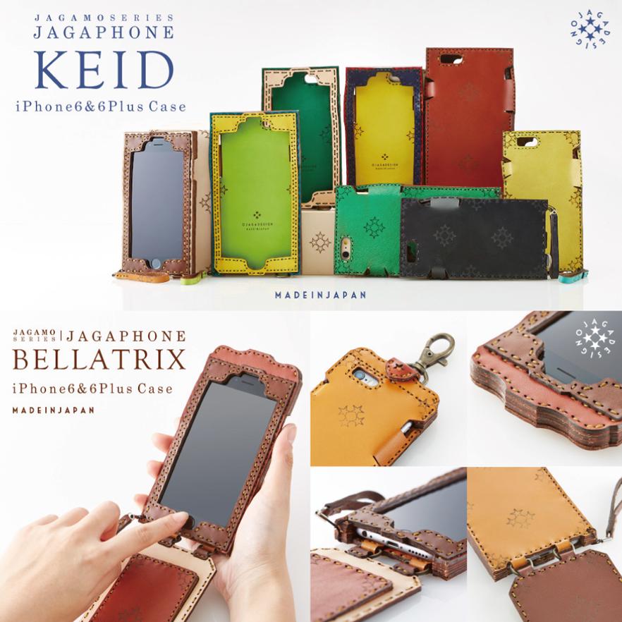 【先行予約】 iPhone6&6Plus Case・SKOLOCT KEYCAP / ojaga design_c0222907_18474463.jpg