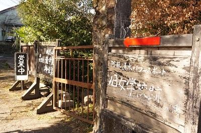 阿蘇神社周辺_b0228113_10073262.jpg