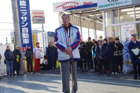 2015奥むさし駅伝 坂戸市陸協4度目の出場_c0051032_17461189.jpg