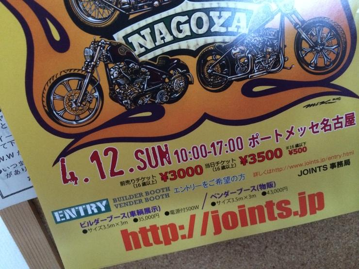 2015.01.26_e0204035_20111681.jpg