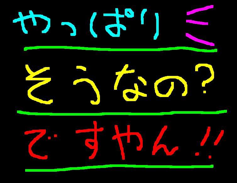 f0056935_20483755.jpg