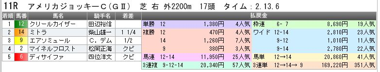c0030536_9121151.jpg