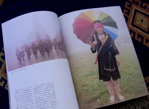アジアの布&刺繍の本_d0156336_131345.jpg