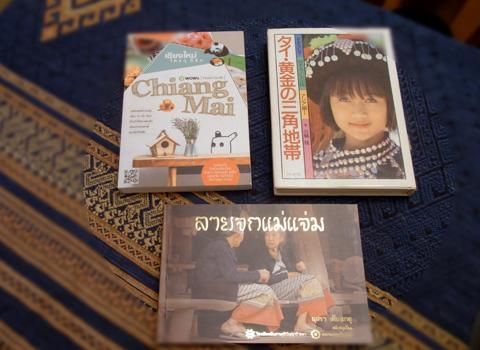 アジアの布&刺繍の本_d0156336_18392667.jpg