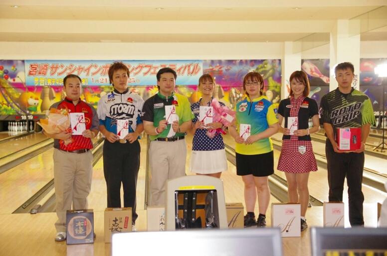 宮崎サンシャインボウリングフェスティバル3位入賞!!_b0259538_21331537.jpg
