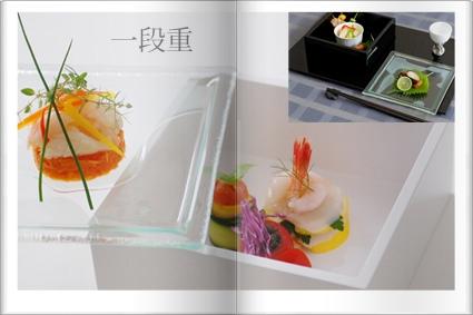 東京ドーム出展商品⑥ ~TWF NEWS 7_d0217944_14394081.jpg