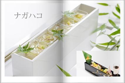 東京ドーム出展商品⑥ ~TWF NEWS 7_d0217944_14395218.jpg