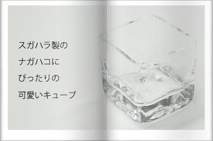 d0217944_144051.jpg