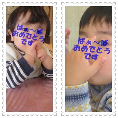 b0254145_21553528.jpg
