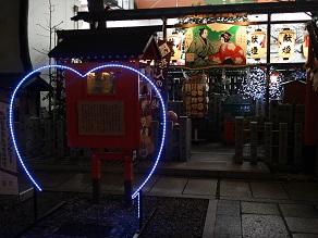 冥途の飛脚梅川から、お初天神を回って、瓢亭の夕霧_c0030645_20463345.jpg