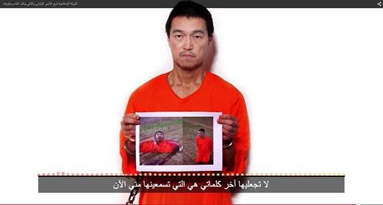 左翼臭漂う日本人人質殺害事件_a0103951_224253.jpg