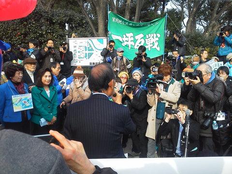 沖縄の民意を聴け! 7000人で国会を包囲!_b0050651_9402351.jpg