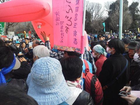 沖縄の民意を聴け! 7000人で国会を包囲!_b0050651_9425582.jpg