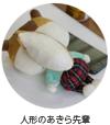 桜坂 +  溝の口・こすぎの森 3クラブ合同例会_b0160959_9401318.jpg